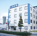 市田塾八木校